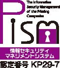 pism 認定番号KP29-7